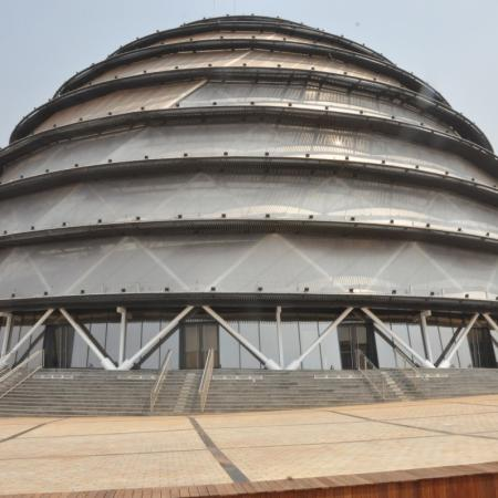 Afrika Kigali Convention Center